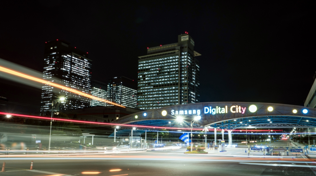 Samsung Digital City (Suwon)