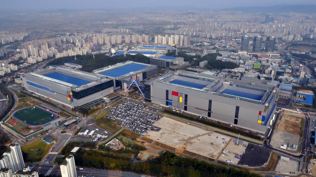 Samsung Nano City (Hwaseong)