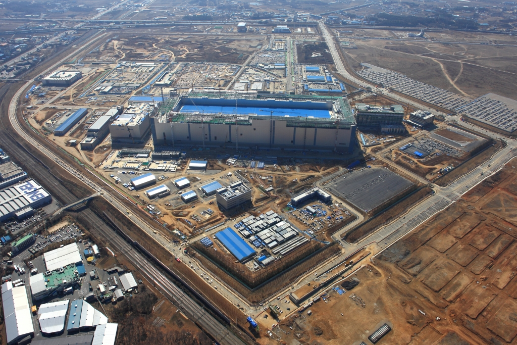 Samsung Nano City (Pyeongtaek)