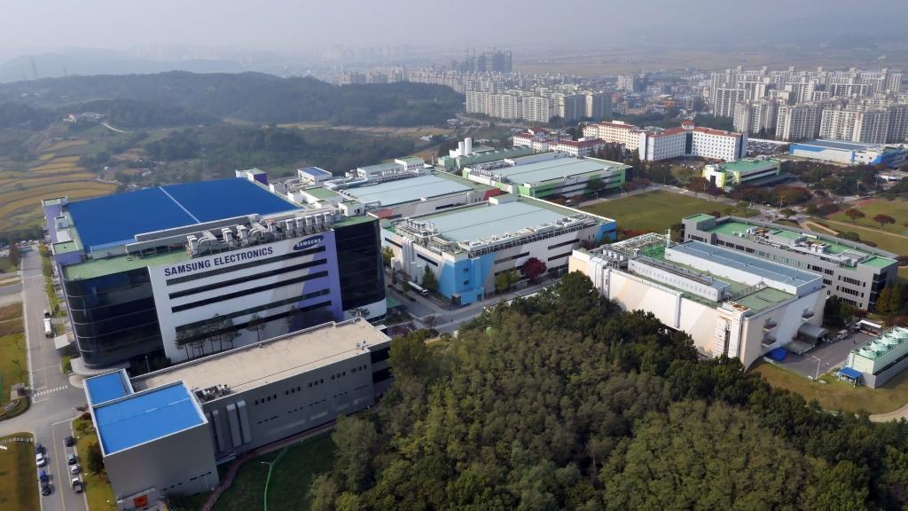 Samsung Nano City (Onyang)