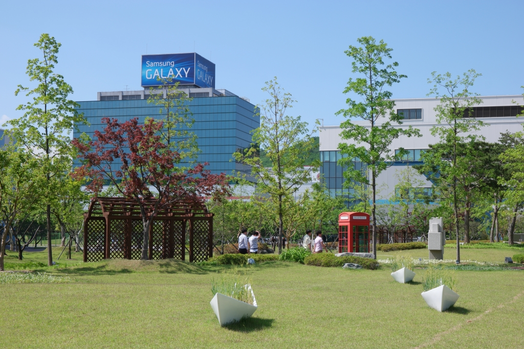 Samsung Smart City (Gumi)