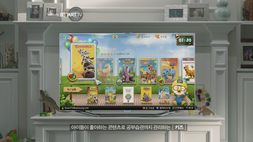 Samsung Smart TV Now Turns to Smart Contents for Ad Campaign