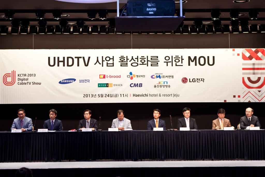 Samsung to Spur UHD TV Broadcasating Service