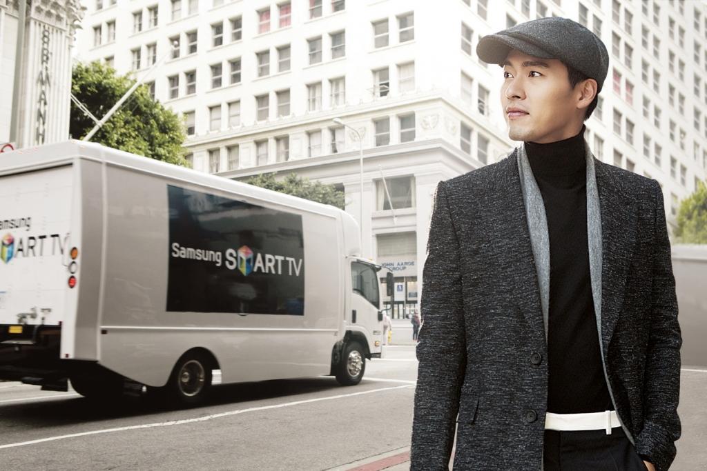 Samsung Smart TV Launches 2013 New TV Ad Campaign