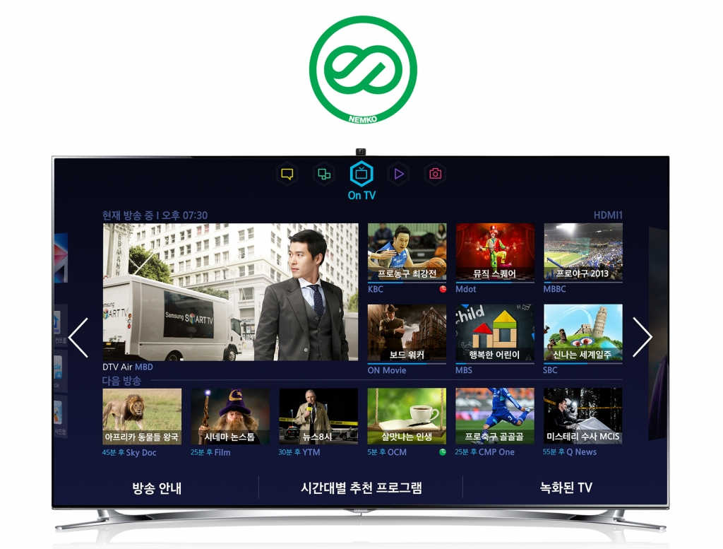 Samsung Smart TV Named as the Most 'Green' in North Europe