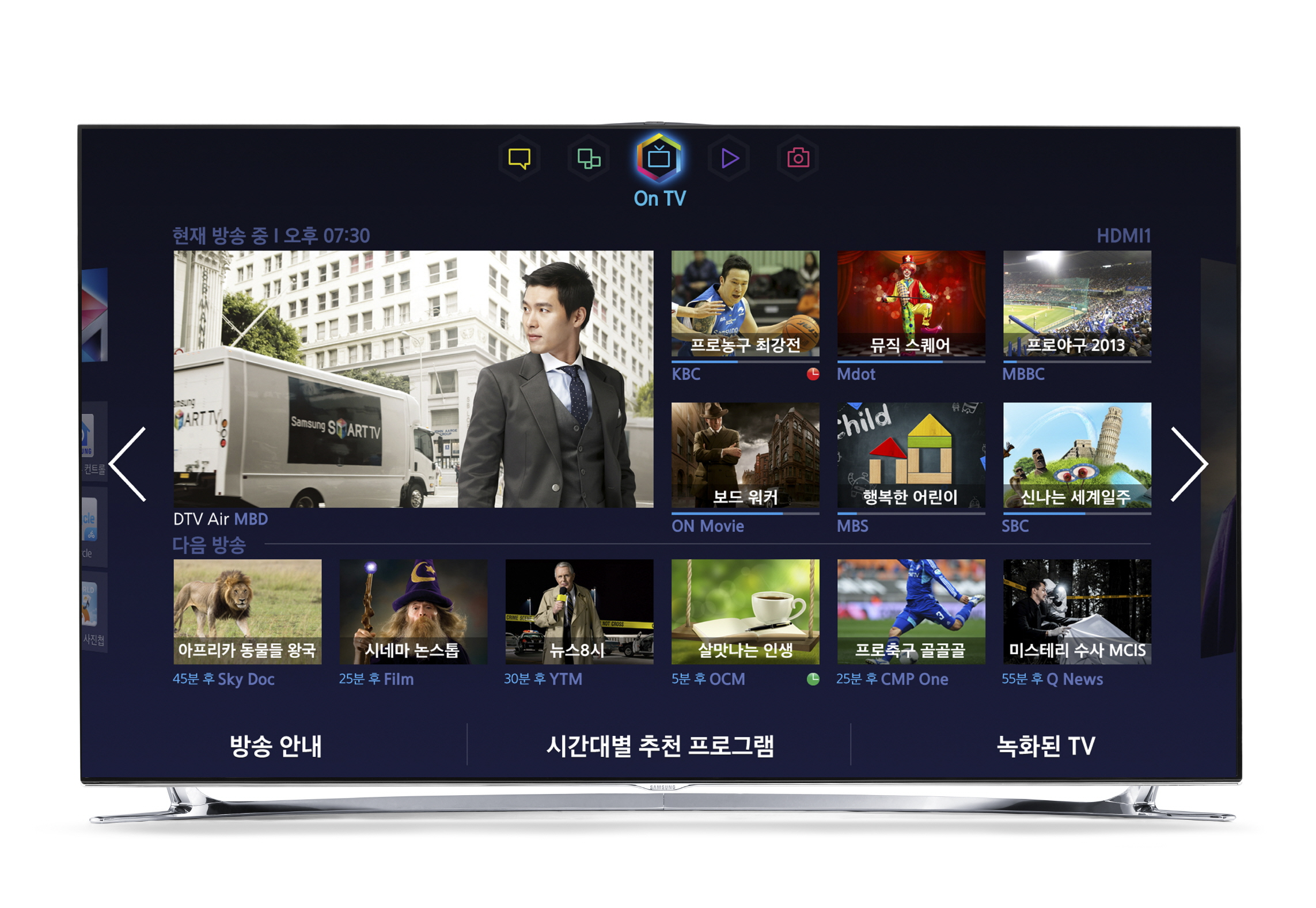 Samsung Spearheading Global TV Market for 31 Consecutive