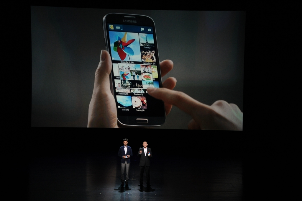 Samsung to Host GALAXY S4 World Tour in China
