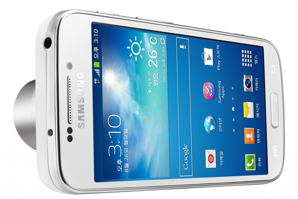 Samsung to Unveil GALAXY S4 Zoom with a Built-in 10x Optical Zoom Lens