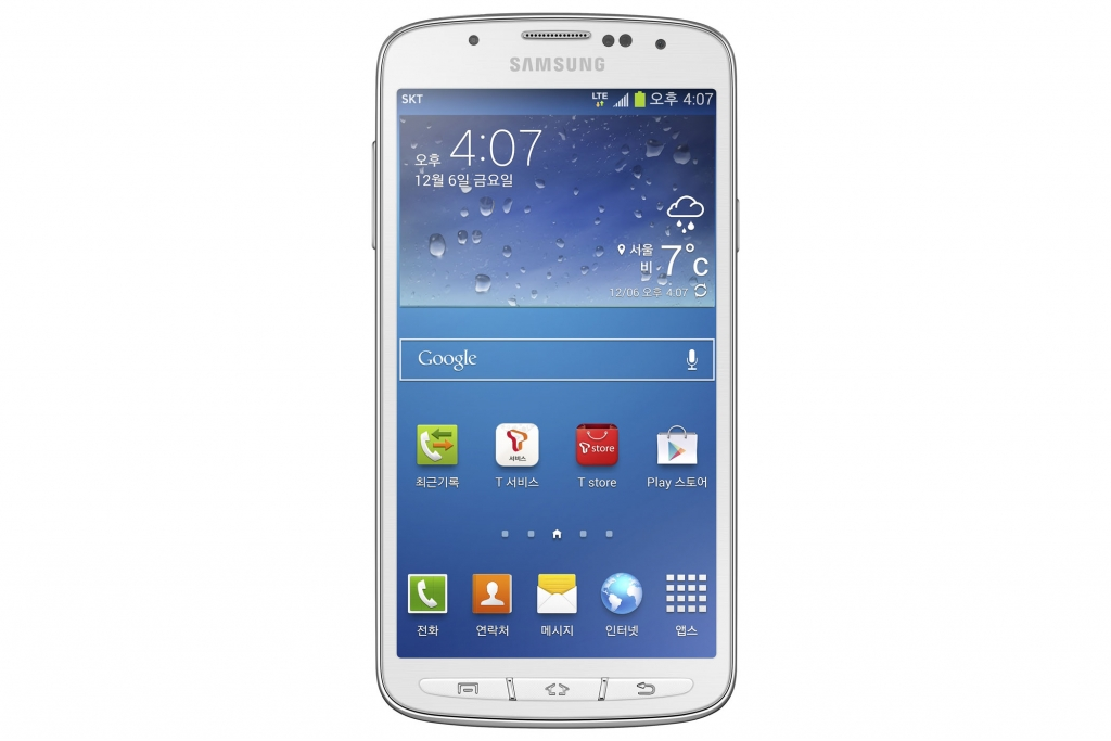 Samsung Introduces the GALAXY S4 Active: The Perfect Companion for Exploration, Activity and Adventure