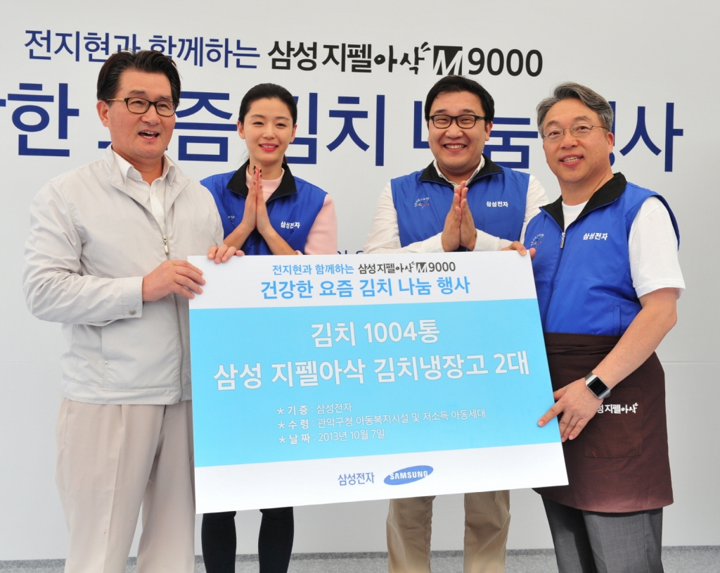 Samsung's Kimchi Sharing Event with Actress and Model Gianna Jun