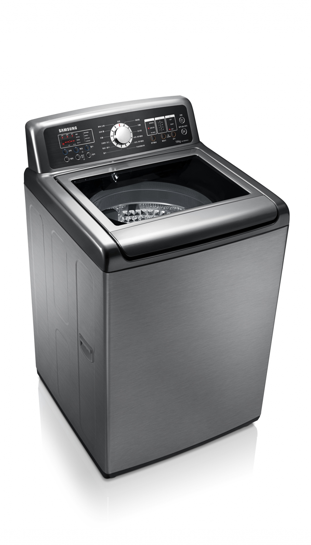 Samsung to Release Large Capacity Fully Automatic Washing Machine