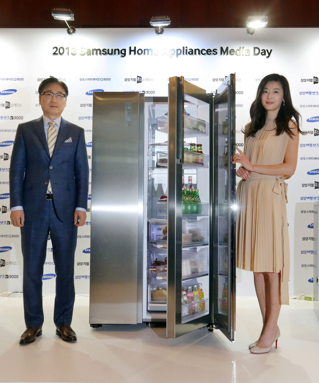 Samsung Aims High to Become World's No. 1 with Premium Home Appliance 9000 Series