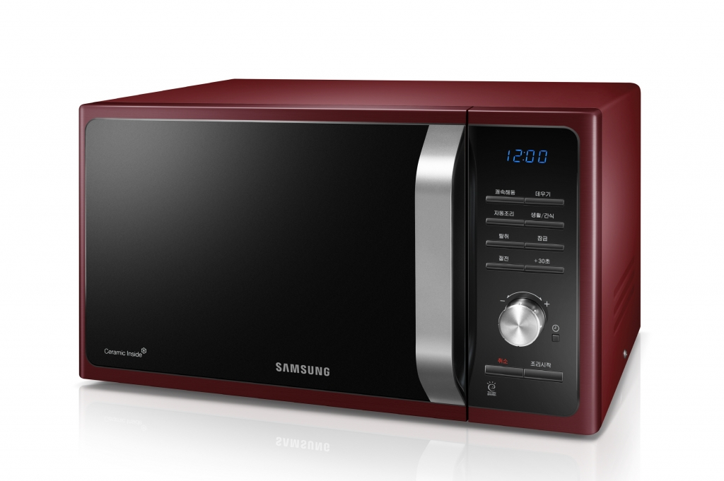 Samsung to Release 99.9% Anti-Bacterial Microwave Oven