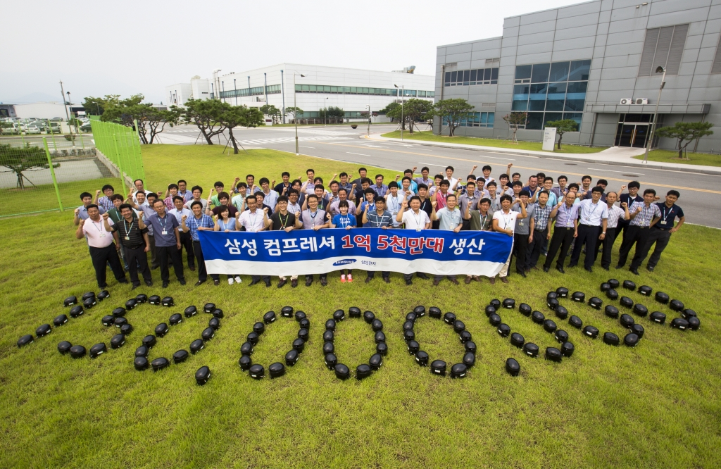 Samsung Reached the Accumulated Production Milestone of 150M Refrigerator Compressors
