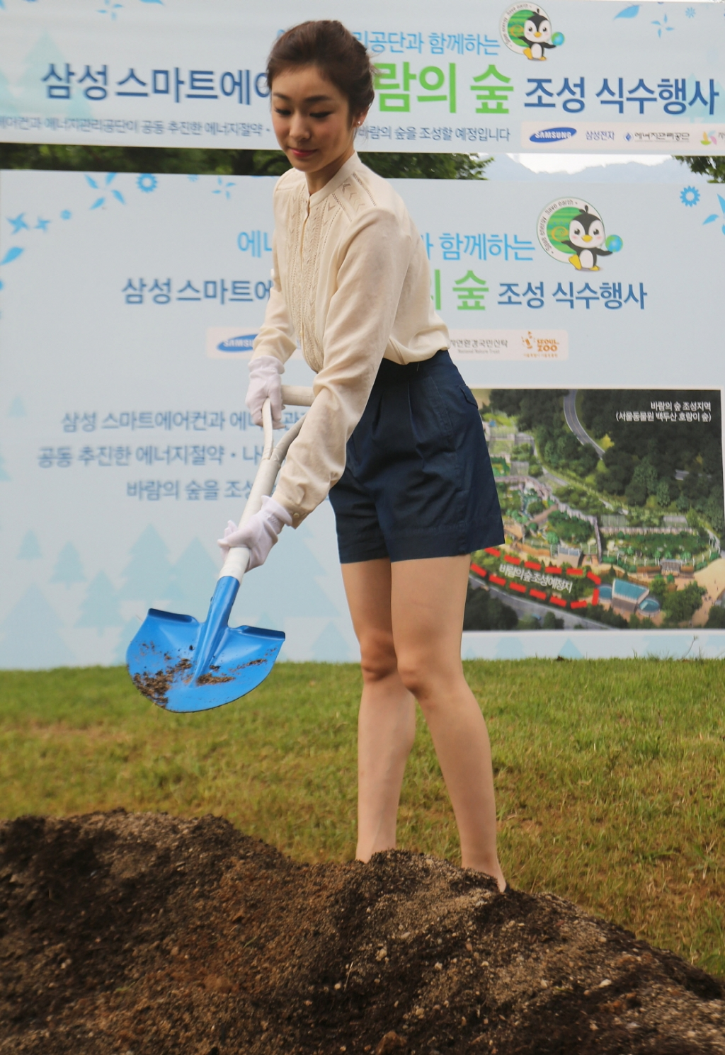 Samsung Smart A/C Joins Hands with KEMCO to Build Urban Forest