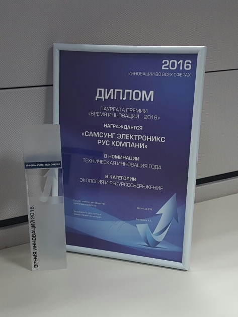 """Samsung Electronics Has Become the Winner of """"Innovations Time"""" Awards"""