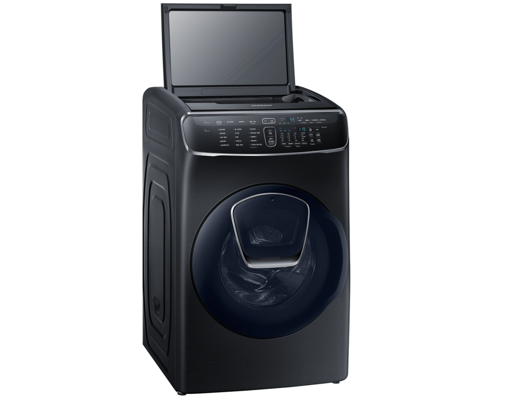 "Samsung Washing Machines Win ""Ergonomic Design Award"" at the Asian Conference on Ergonomics and Design"