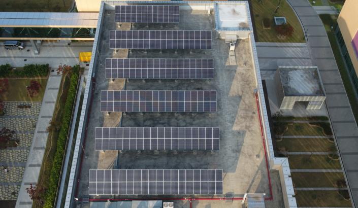 Samsung Electronics to Expand Use of Renewable Energy