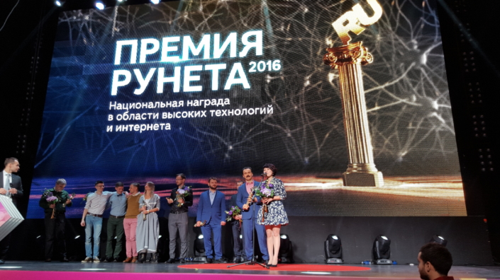 "Samsung Electronics announced that its federal program of additional education ""IT SCHOOL SAMSUNG"" had received the Runet Award 2016 in the category ""Science and education"".  For more information, please see: https://news.samsung.com/global/it-school-sams"