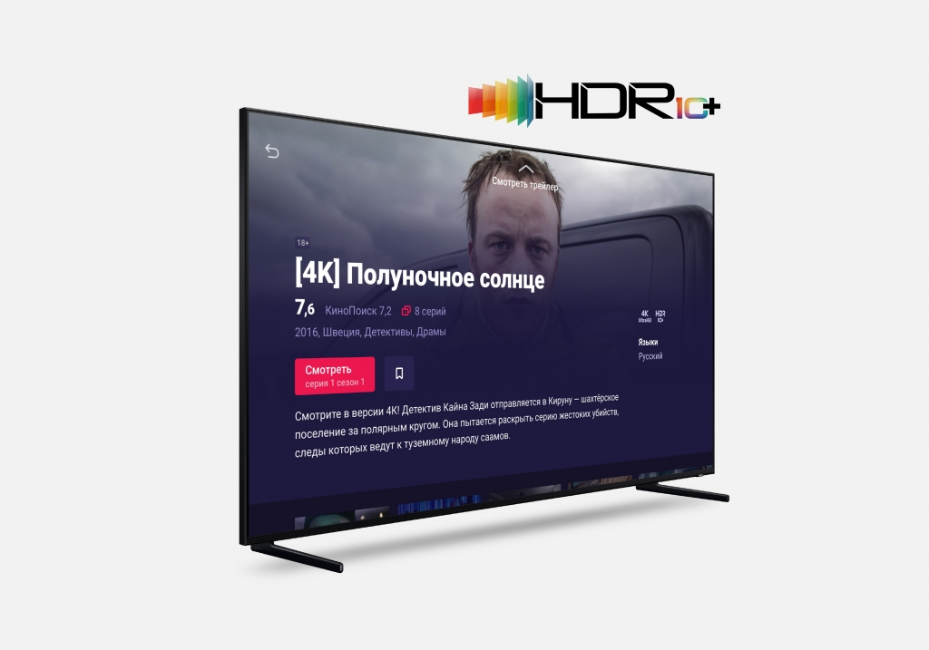 Samsung Electronics Expands Partnerships and Certification Centers, Building its HDR10+ Ecosystem