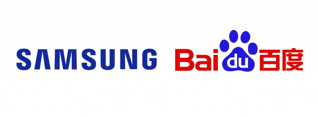 Baidu and Samsung Electronics Ready for Production of Leading-Edge AI Chip for Early Next Year