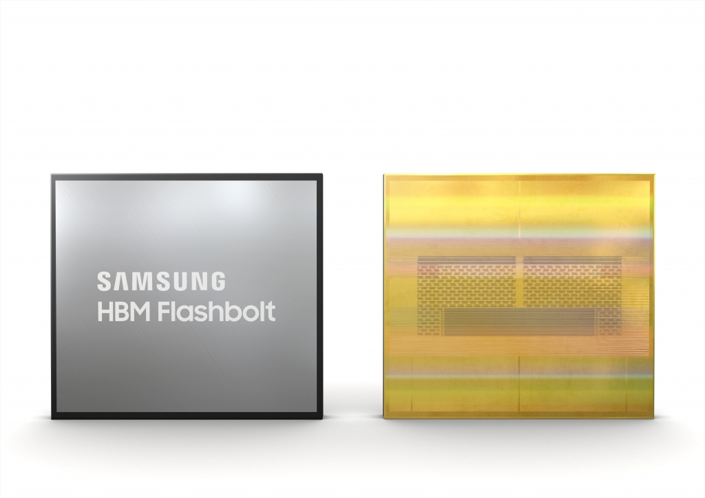 Samsung to Advance High Performance Computing Systems with Launch of Industry's First 3rd-generation (16GB) HBM2E