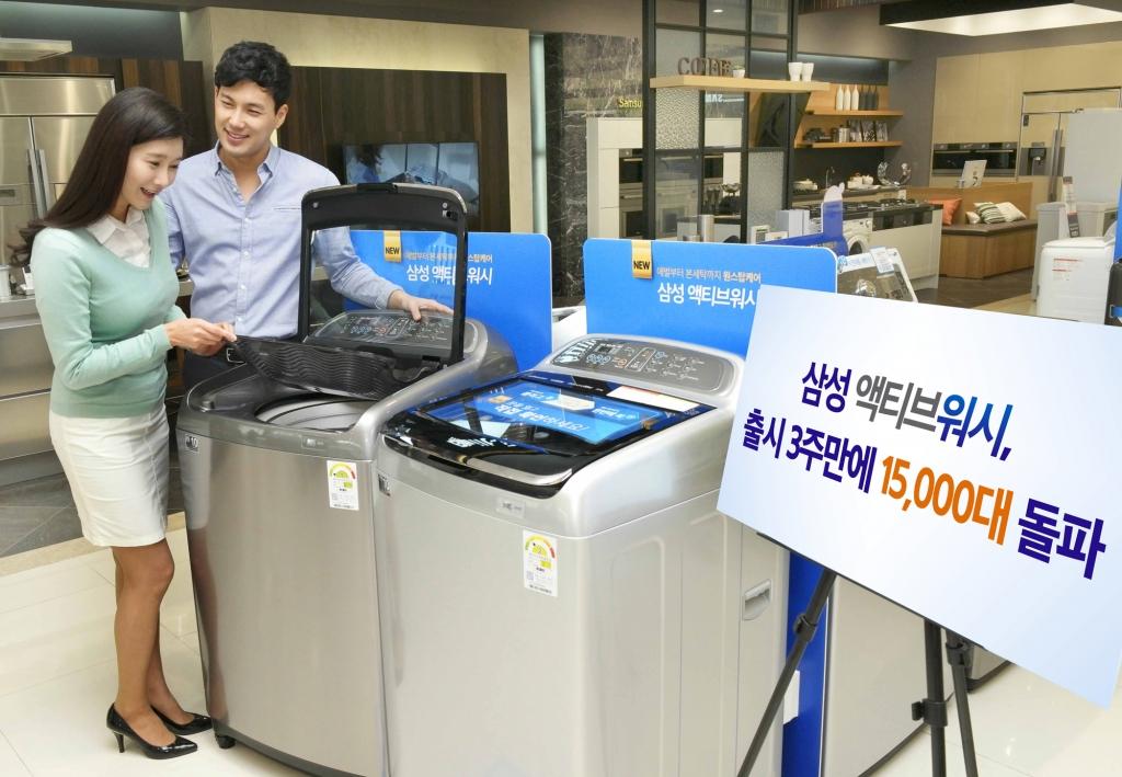 삼성 '액티브워시' 세탁기, 3배 많은 판매량으로 인기몰이