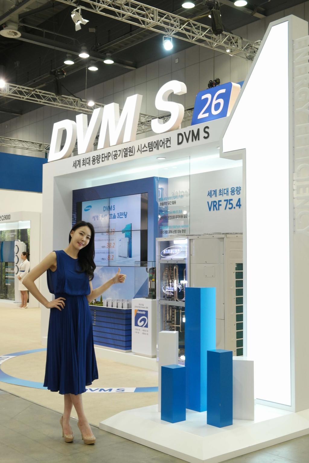 삼성전자, 세계 최대 용량 'DVM S' 등 친환경 혁신 공조 솔루션 선보여