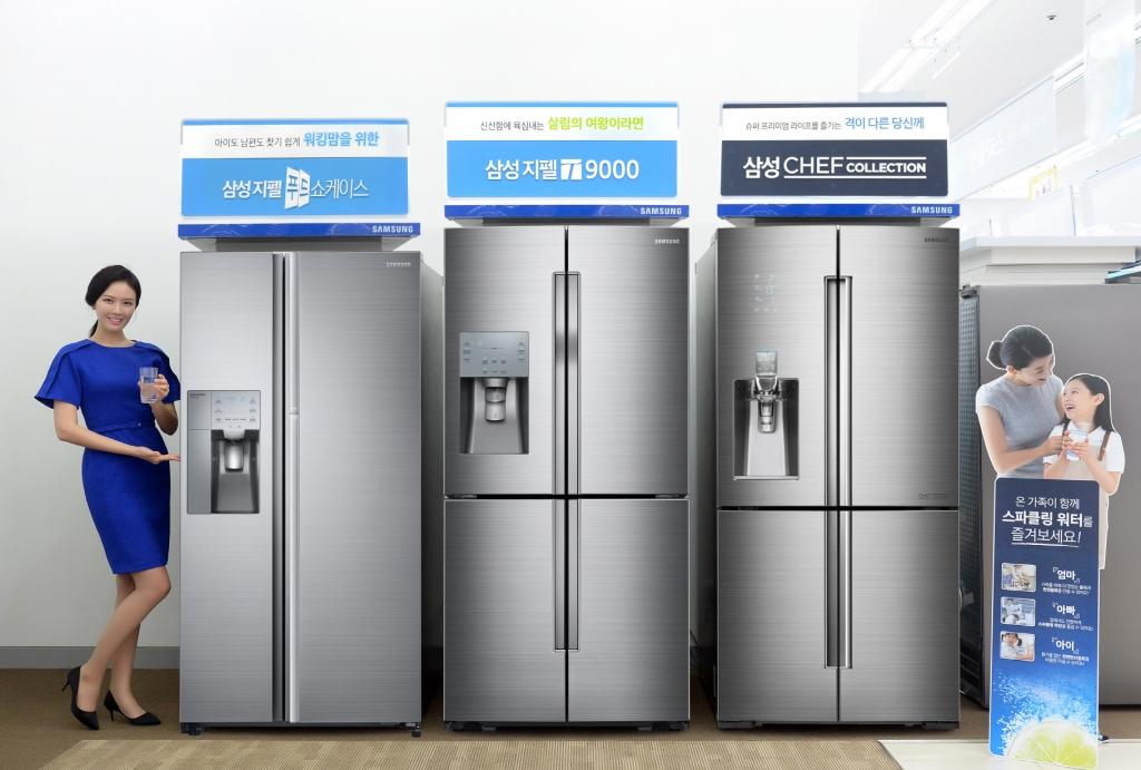 삼성전자, '지펠 푸드쇼케이스 스파클링' 냉장고 출시