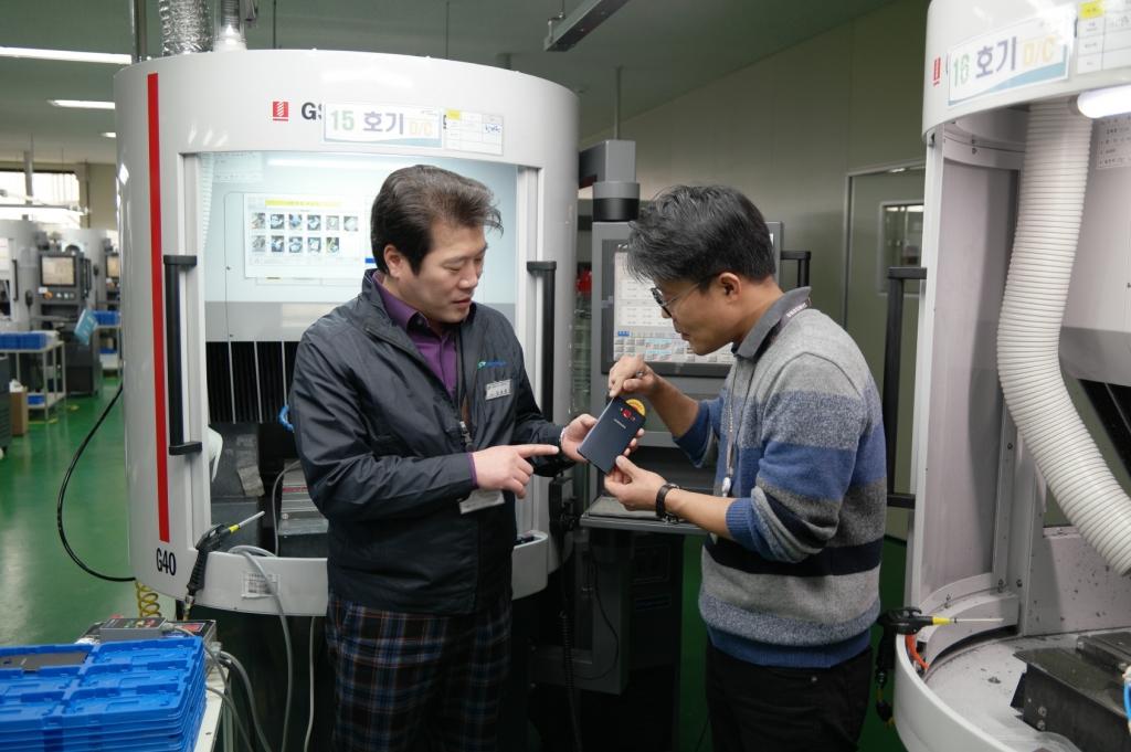 삼성, 중소기업 대상 제조혁신 교육으로 '스마트 팩토리' DNA 전파