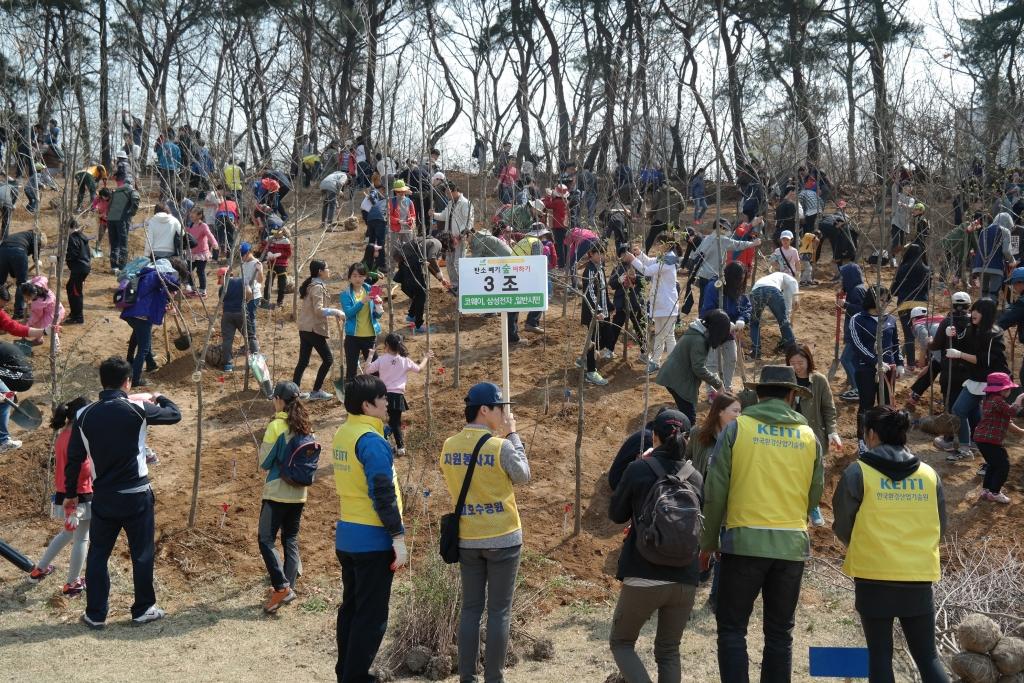 삼성전자, '탄소상쇄 숲 조성' 행사 참여
