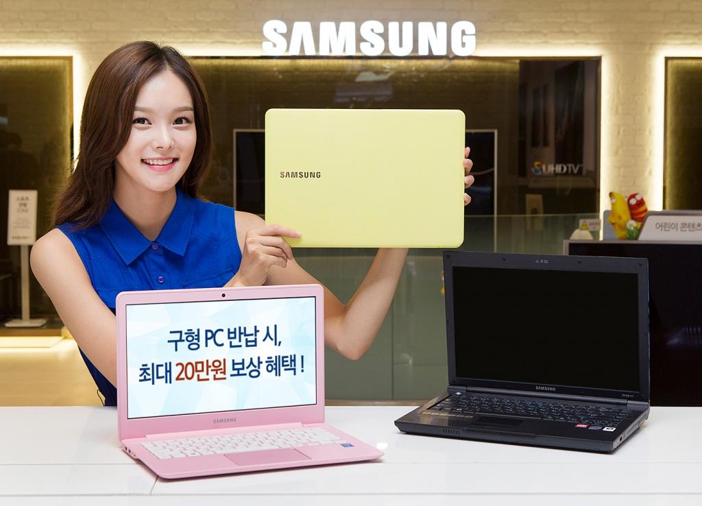 삼성전자, '윈도우 10'이 탑재된 신모델 출시 기념 'PC 보상 판매' 실시