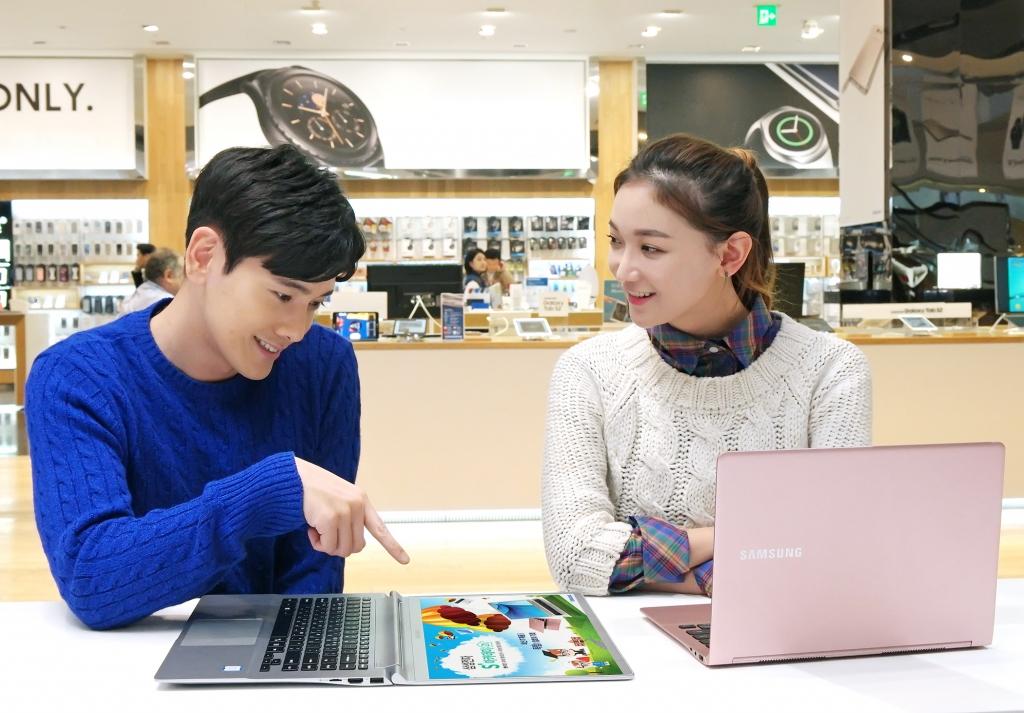 삼성전자, 2016년형 대화면·초경량 프리미엄 '노트북 9' 출시