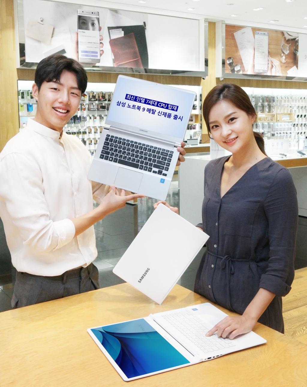 삼성전자, 7세대 인텔 코어 프로세서 탑재한 '삼성 노트북 9 메탈' 출시