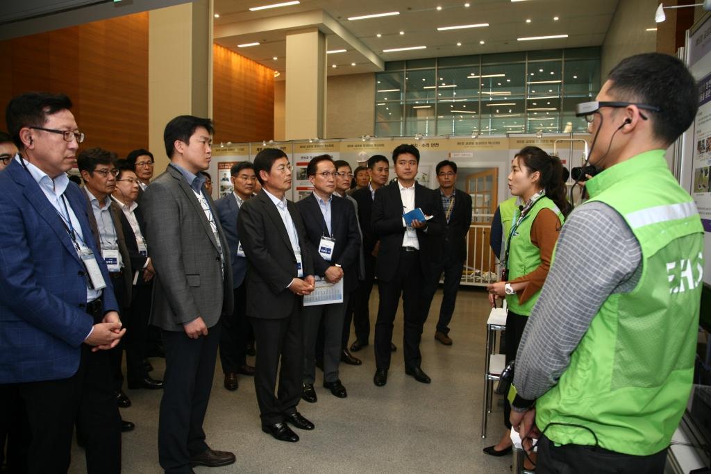 삼성전자 '글로벌 환경안전혁신대회' 개최