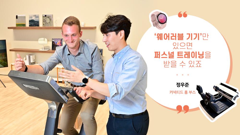 """""""이 제품 어때요?"""" 삼성 직원이 직접 소개하는 IFA 2019"""