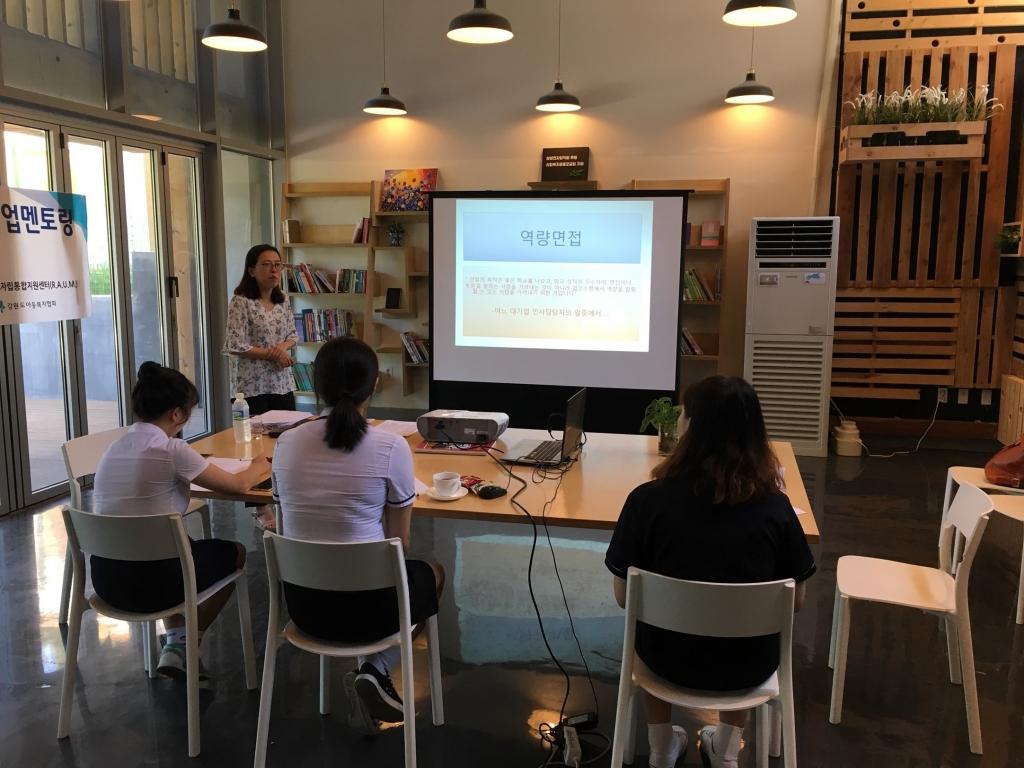 삼성전자, 보호종료 청소년의 홀로서기 지원하는 '삼성 희망디딤돌' 사업 전국 확대