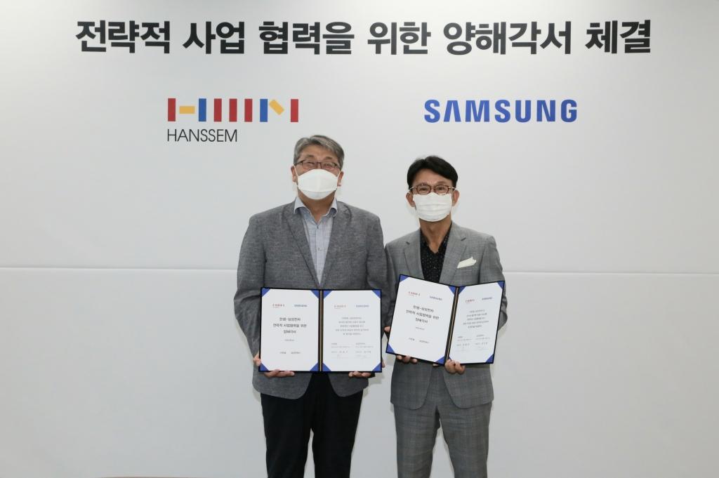삼성전자, 한샘과 공동사업 강화 위한 업무협약 체결
