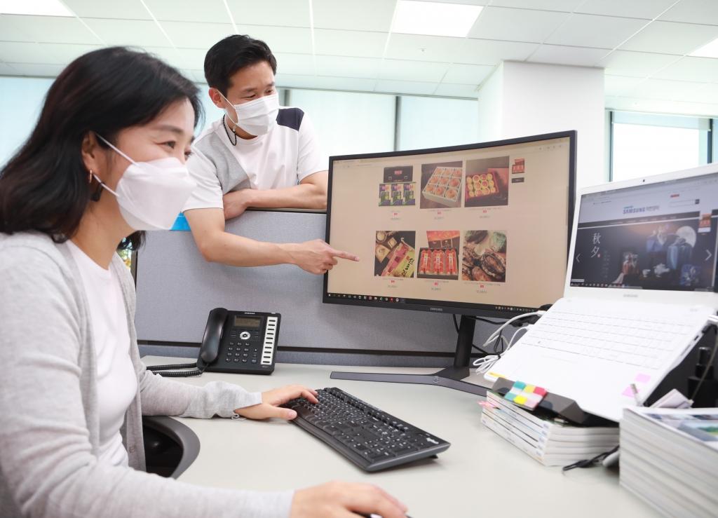 삼성, 추석 맞아 내수 활성화를 위한 지원방안 마련