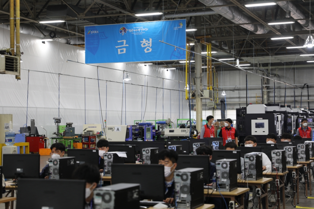 삼성전자, '제55회 전국기능경기대회' 후원