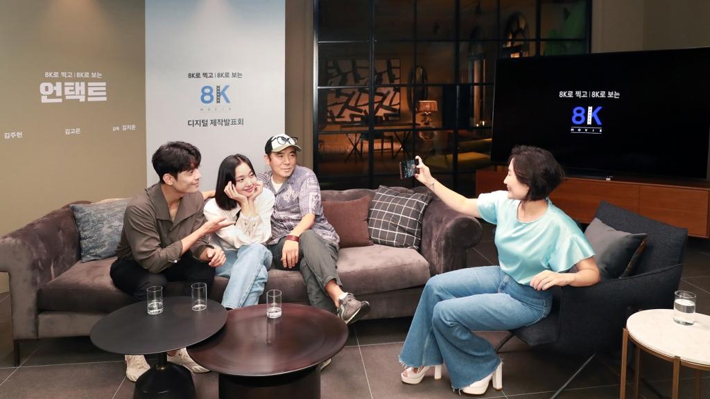 삼성전자, 8K 영화 '언택트' 제작 발표