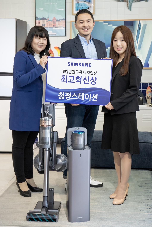 삼성 그랑데 AI·청정스테이션, 인간공학디자인상 수상