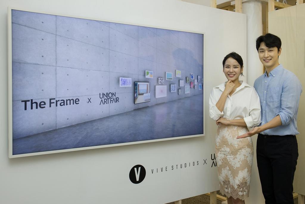 삼성 '더 프레임', '2020 유니온아트페어'서 국내 신진 작가들 작품 담는다