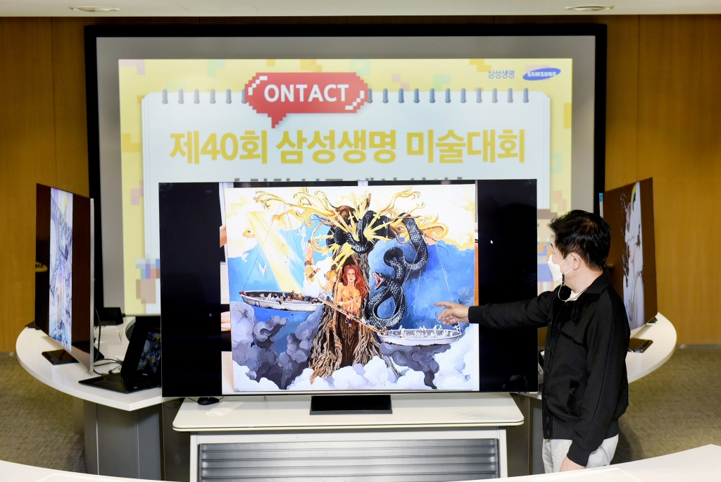 삼성 QLED 8K TV, 미술대회 작품 심사에 활용