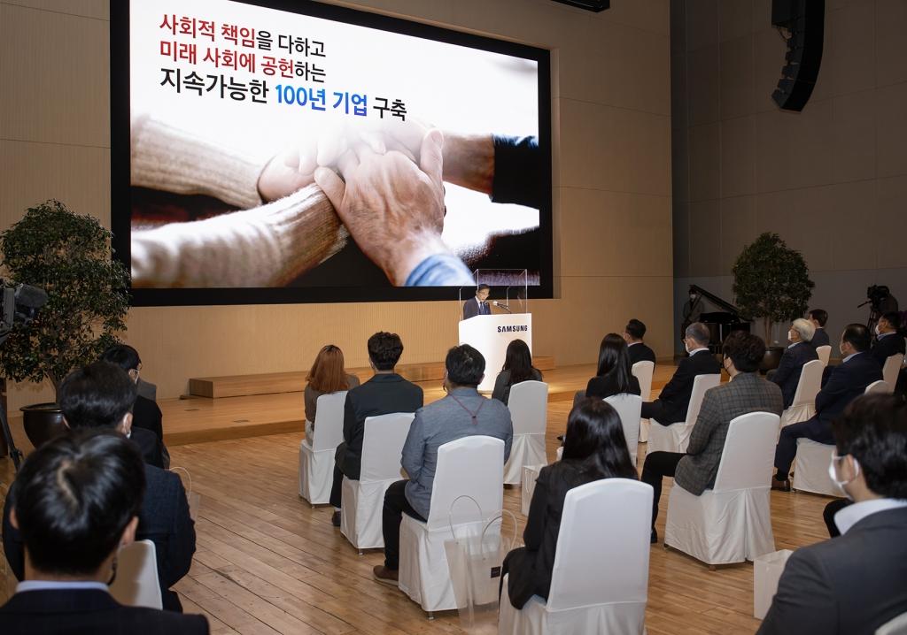 삼성전자, 창립 51주년 기념식 개최