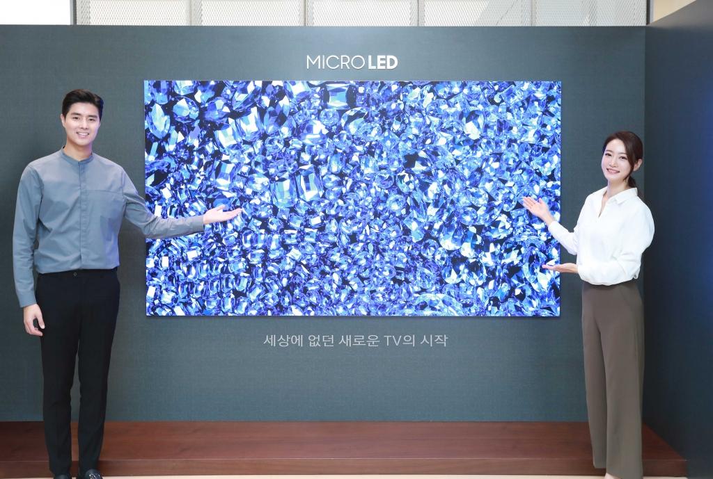삼성전자, 마이크로 LED TV 사전 예약 실시