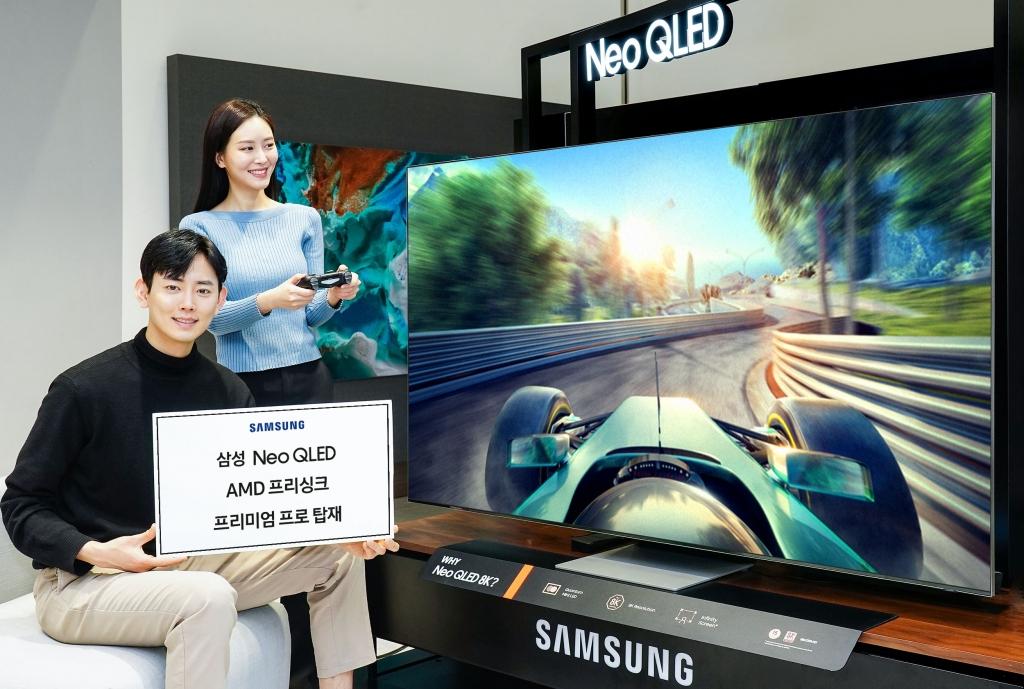 """""""게임도 삼성 TV로""""…Neo QLED 전 라인업 게임 기능 대폭 강화"""
