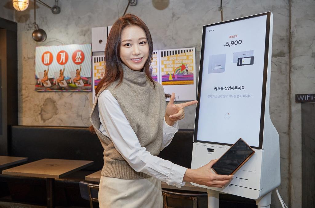 삼성전자, 스마트 주문·결제 솔루션 '삼성 키오스크' 출시