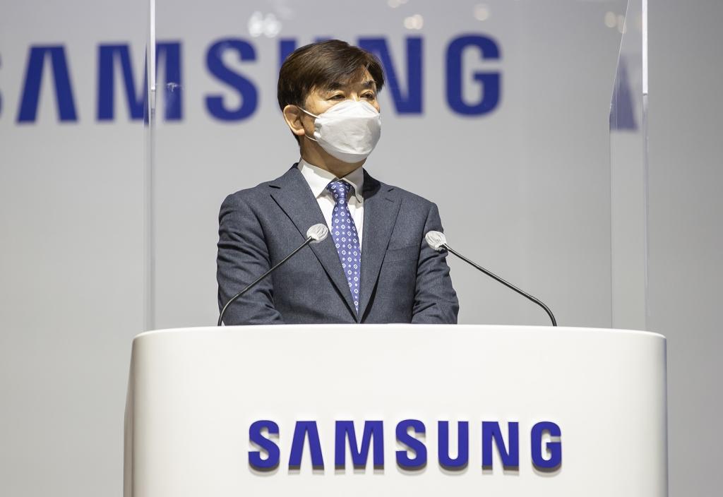 삼성전자, 제52기 정기 주주총회 개최
