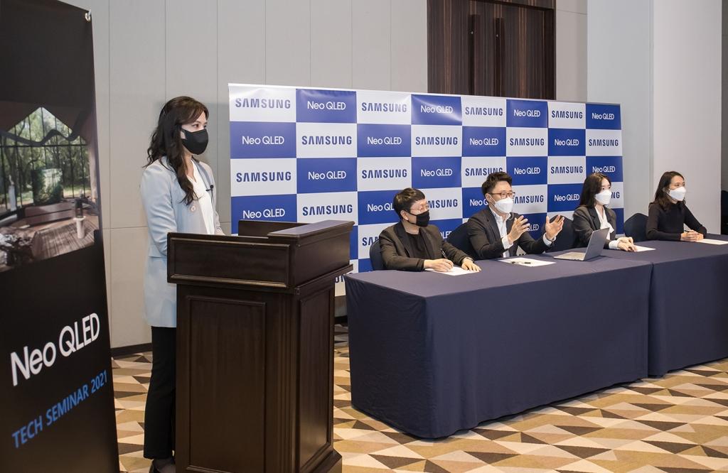 삼성전자, Neo QLED 신기술 알리는 온라인 '테크 세미나' 개최